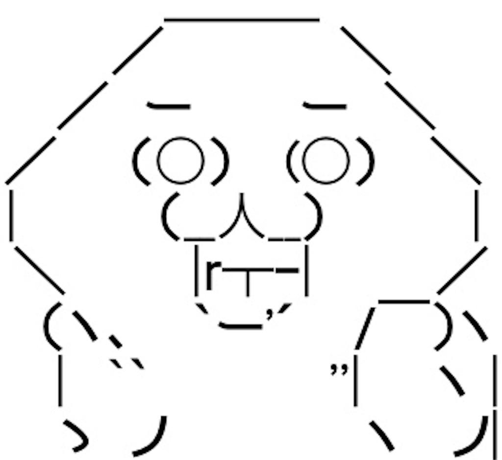 f:id:eiyu123:20201127234134j:image