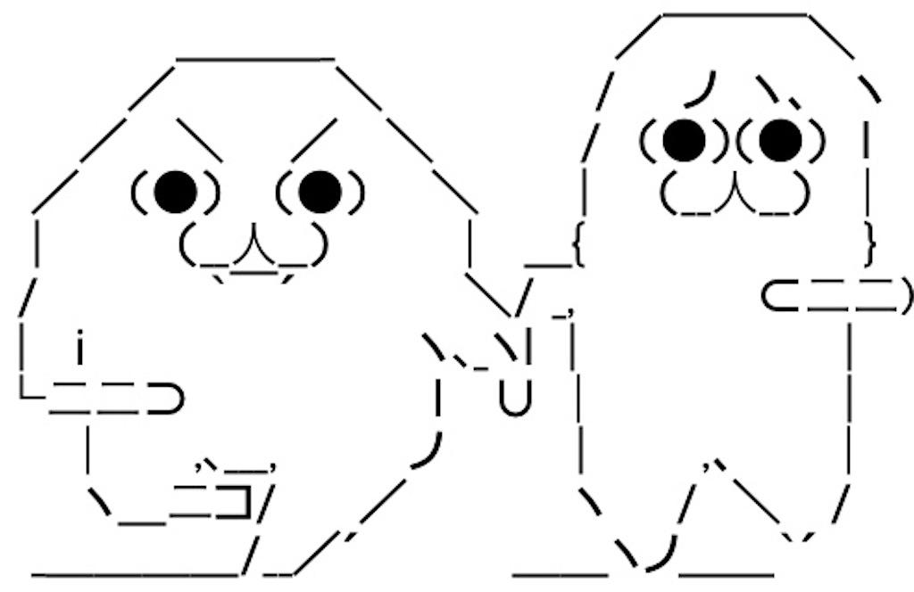 f:id:eiyu123:20201201221844j:image