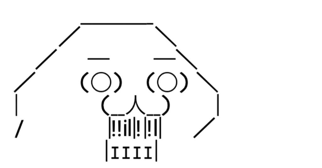 f:id:eiyu123:20201201225651j:image