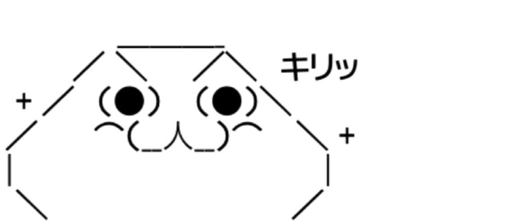 f:id:eiyu123:20201202215355j:image