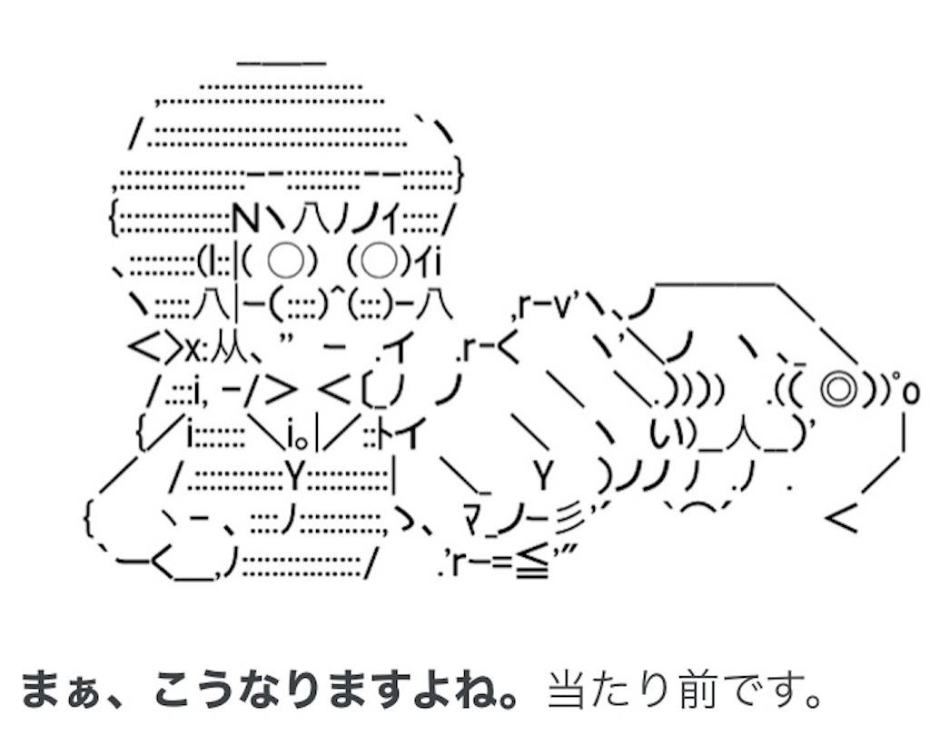 f:id:eiyu123:20201202220242j:image