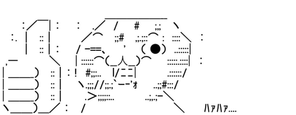 f:id:eiyu123:20201202222518j:image
