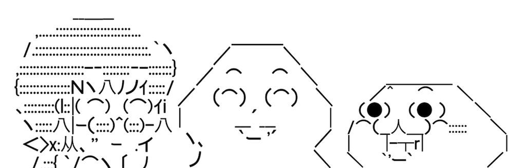 f:id:eiyu123:20201204192850j:image