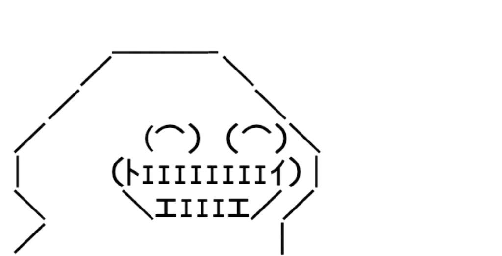 f:id:eiyu123:20201204225834j:image