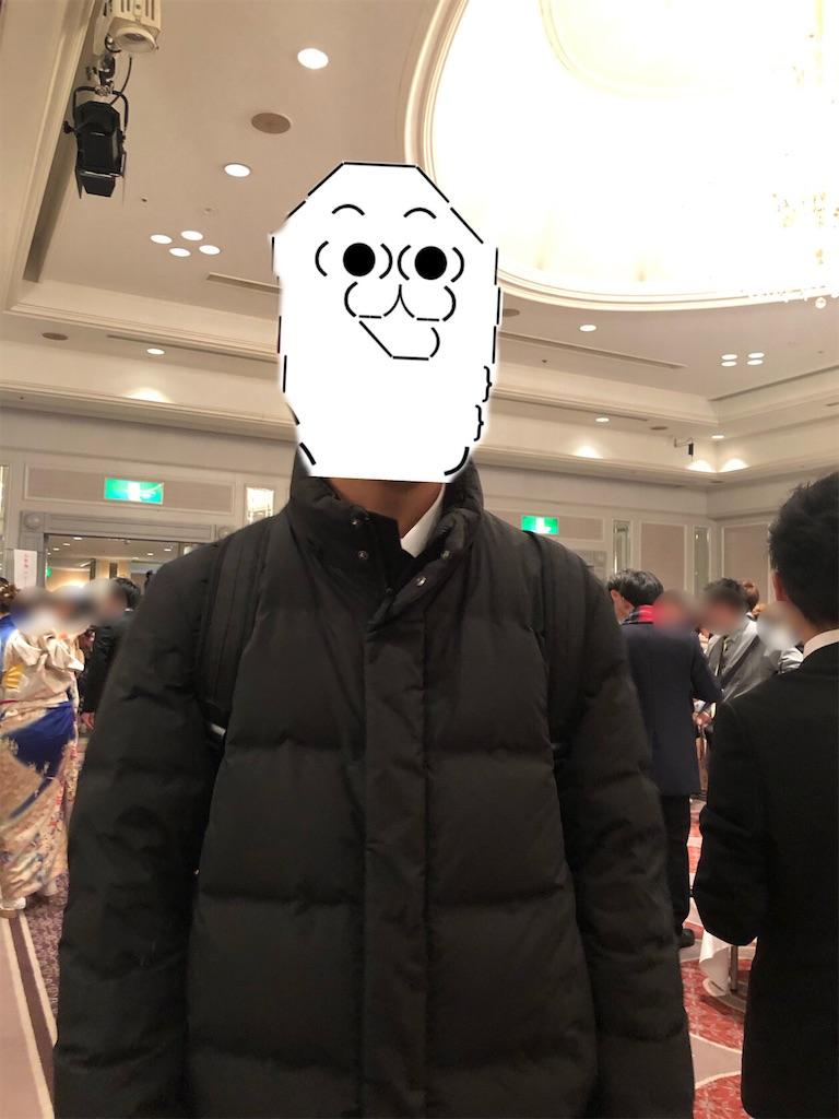 f:id:eiyu123:20201204235704j:image