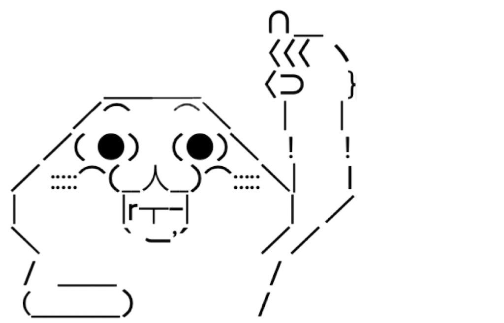 f:id:eiyu123:20201205232544j:image