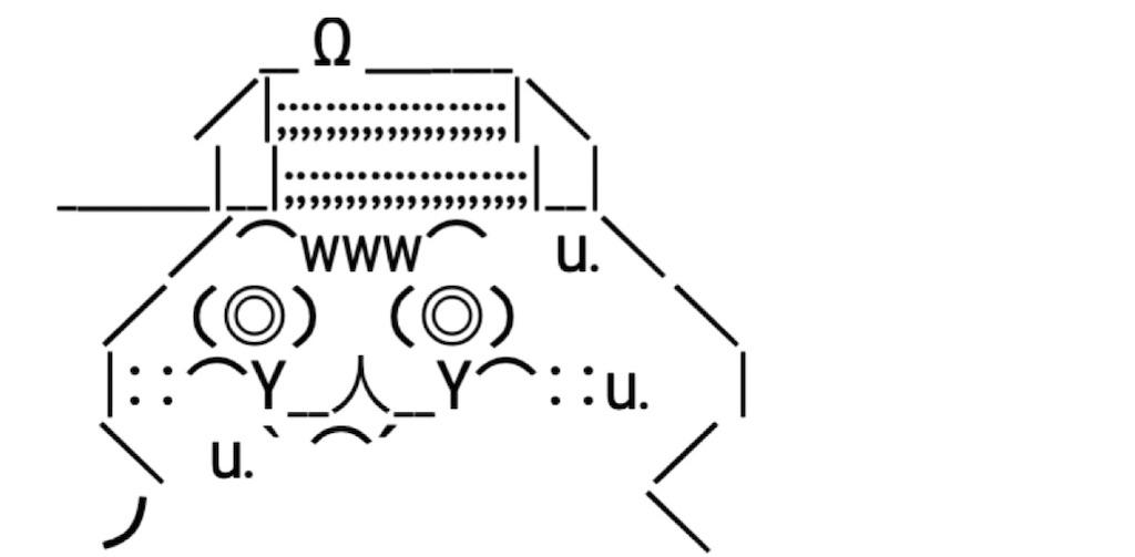 f:id:eiyu123:20201205232817j:image