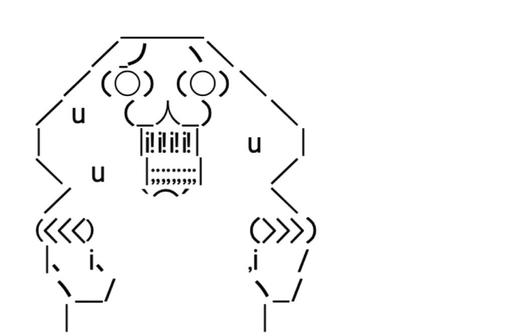 f:id:eiyu123:20201212202512j:image