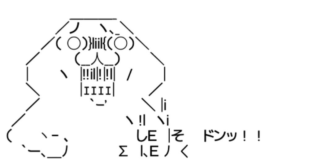 f:id:eiyu123:20201212203656j:image