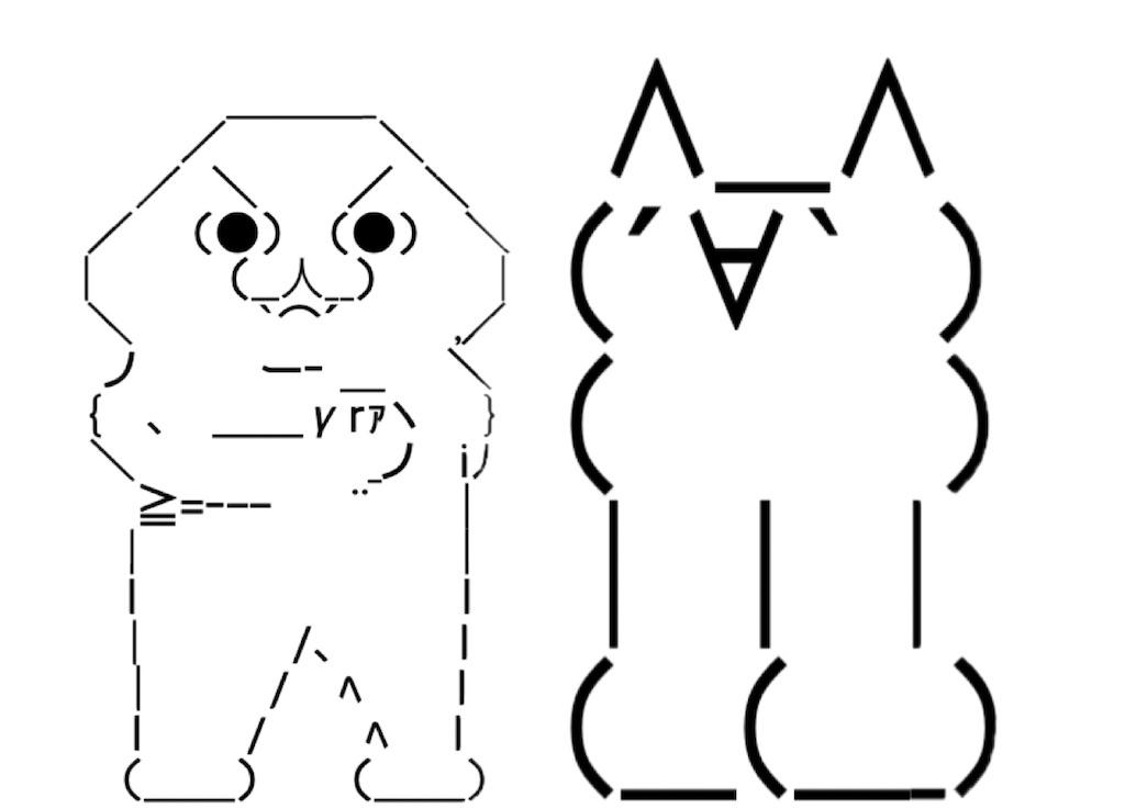 f:id:eiyu123:20210104210140j:image