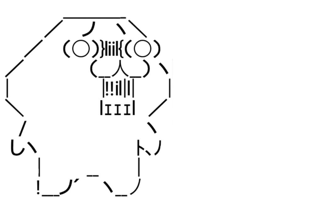 f:id:eiyu123:20210104220424j:image