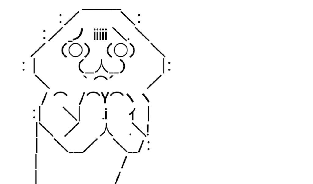 f:id:eiyu123:20210107214838j:image