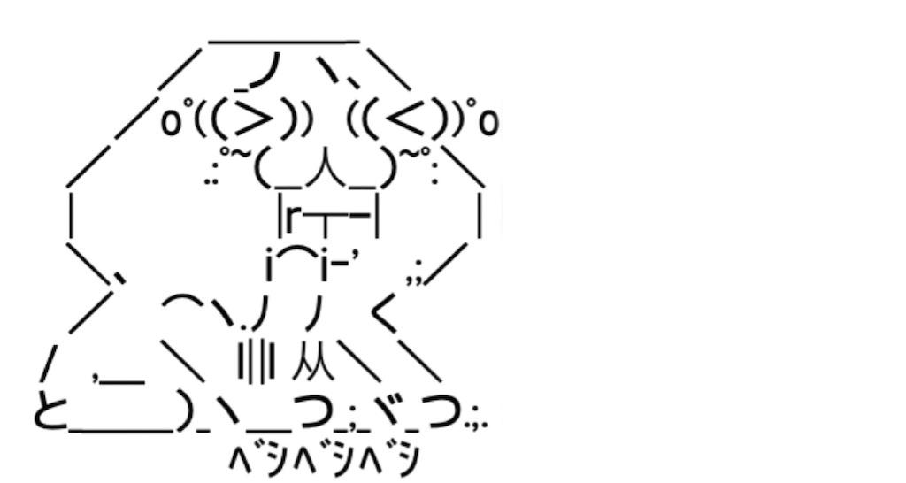 f:id:eiyu123:20210107215932j:image