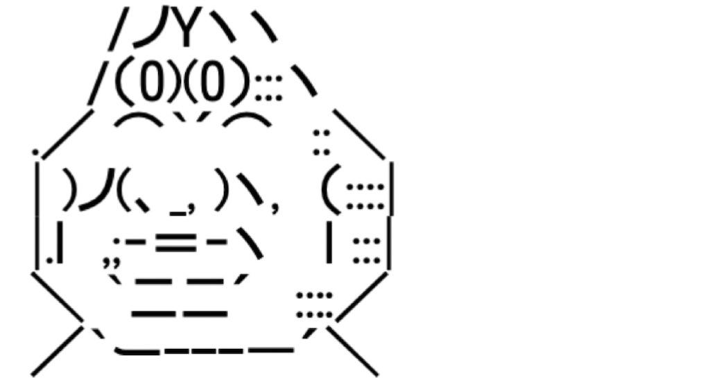 f:id:eiyu123:20210107220126j:image