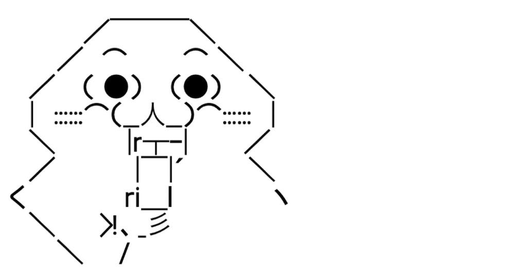 f:id:eiyu123:20210108212003j:image