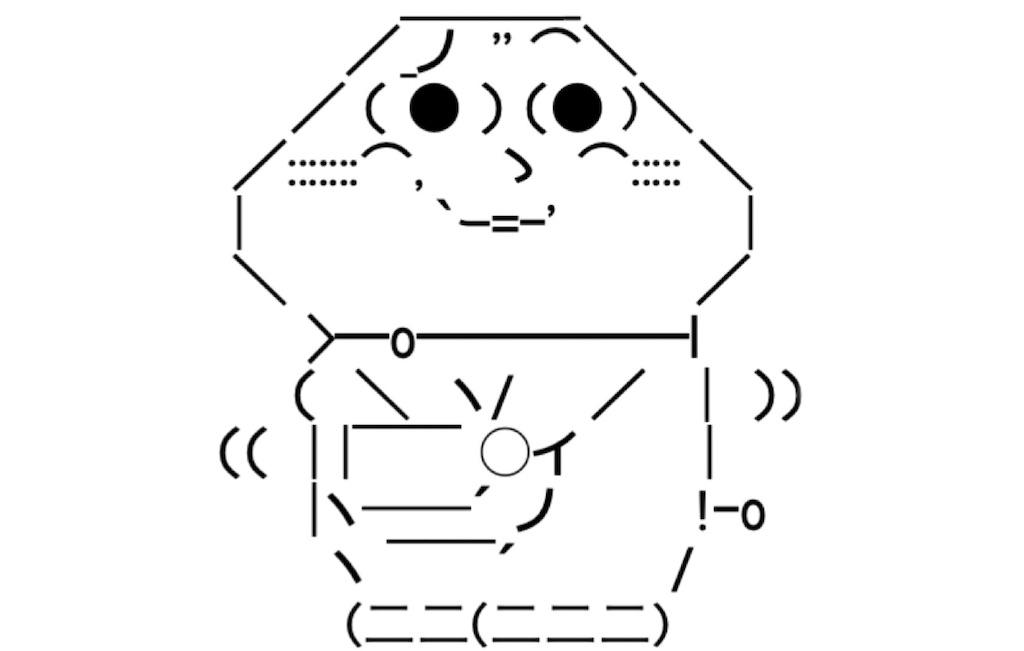 f:id:eiyu123:20210108213643j:image