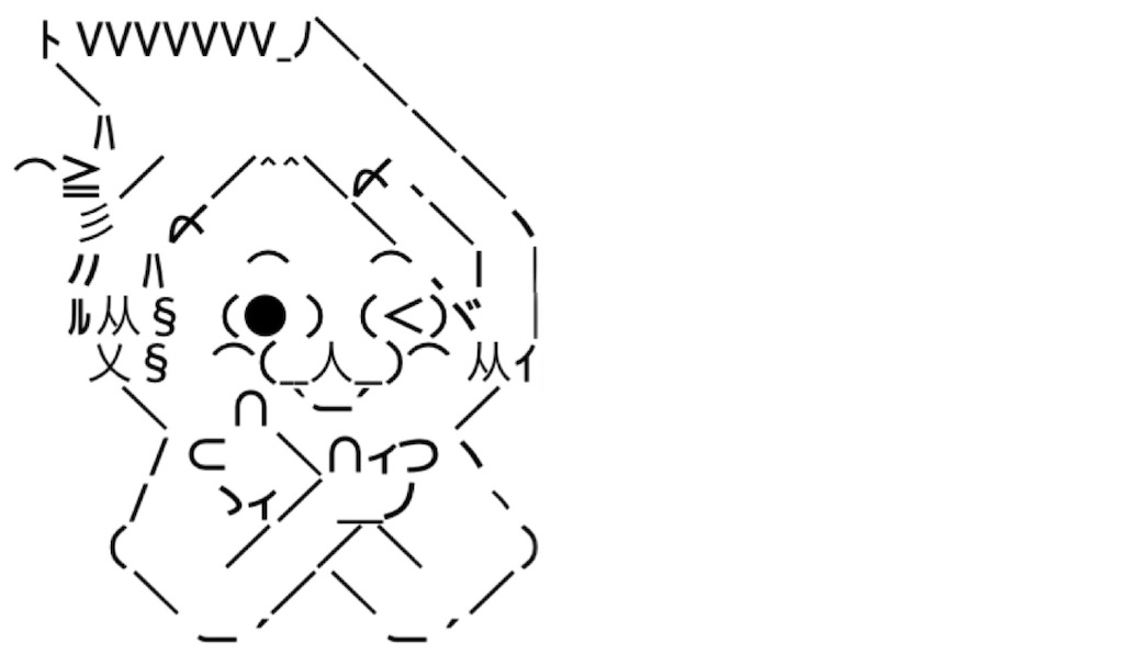 f:id:eiyu123:20210112222430j:image