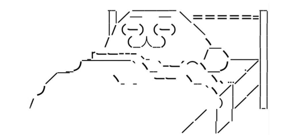 f:id:eiyu123:20210112231535j:image