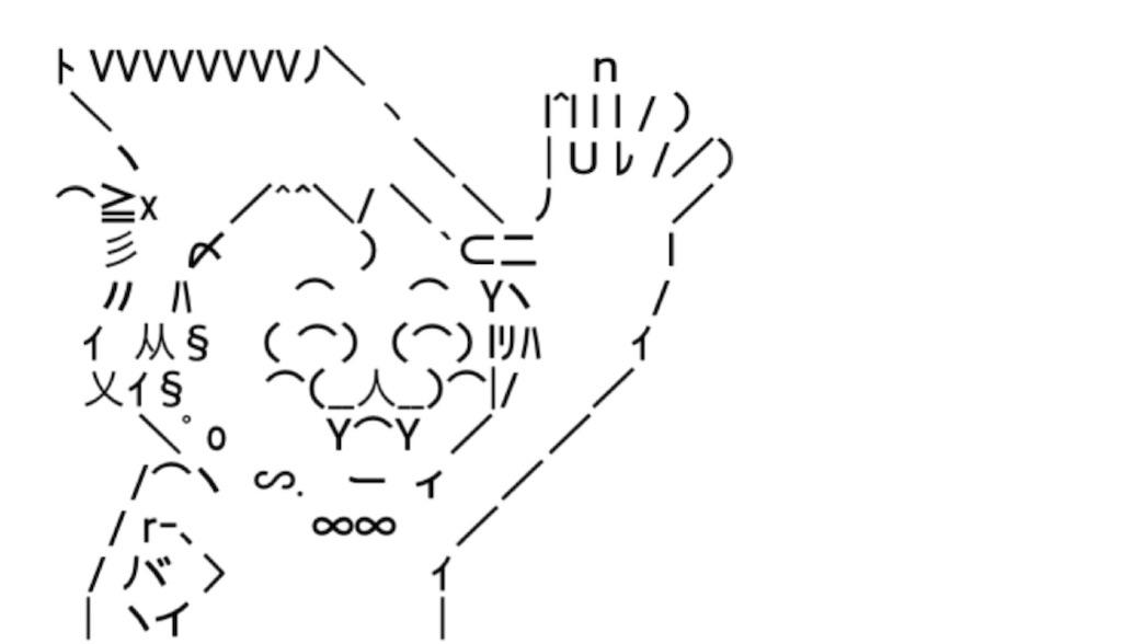 f:id:eiyu123:20210112234331j:image