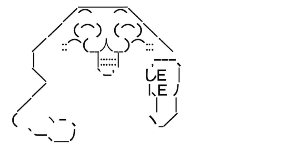 f:id:eiyu123:20210112234357j:image