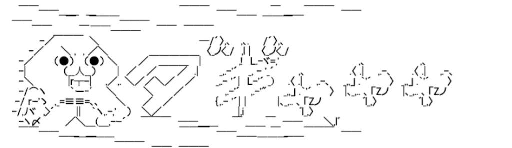 f:id:eiyu123:20210114224608j:image