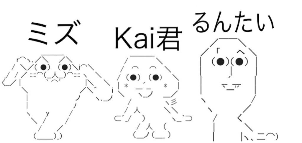 f:id:eiyu123:20210119204249j:image