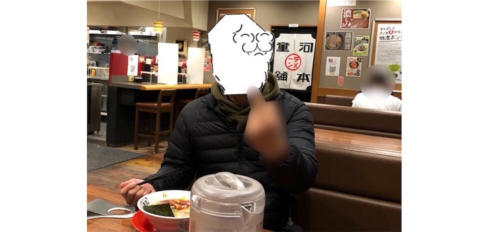 f:id:eiyu123:20210123225430j:image