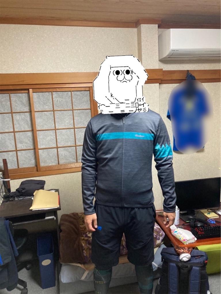 f:id:eiyu123:20210123230026j:image
