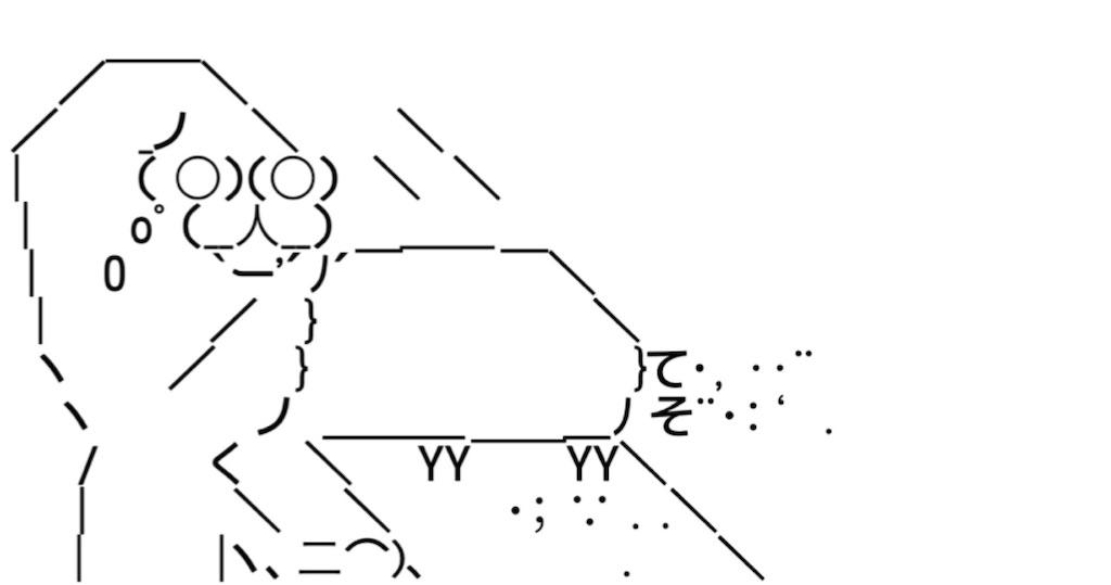 f:id:eiyu123:20210123231603j:image