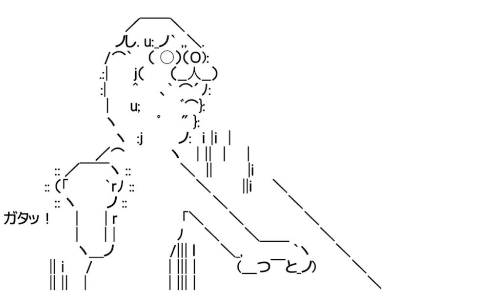 f:id:eiyu123:20210123232322j:image