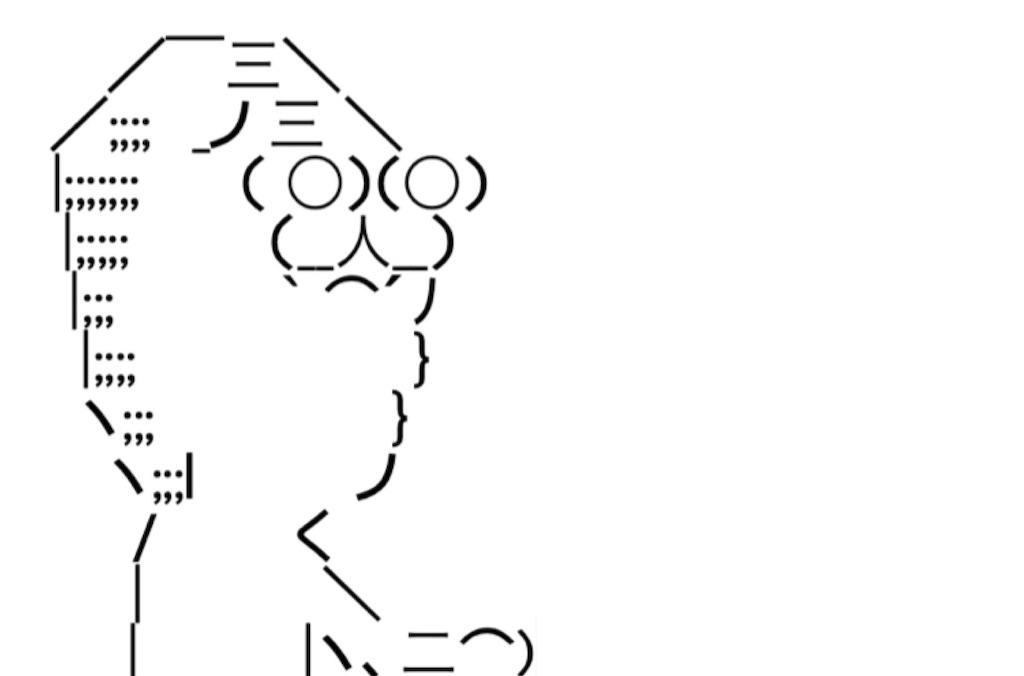 f:id:eiyu123:20210123233140j:image