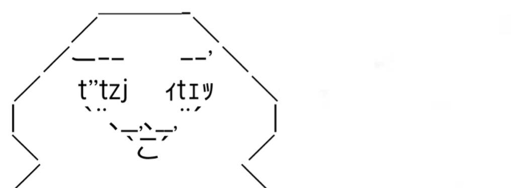 f:id:eiyu123:20210201211023j:image