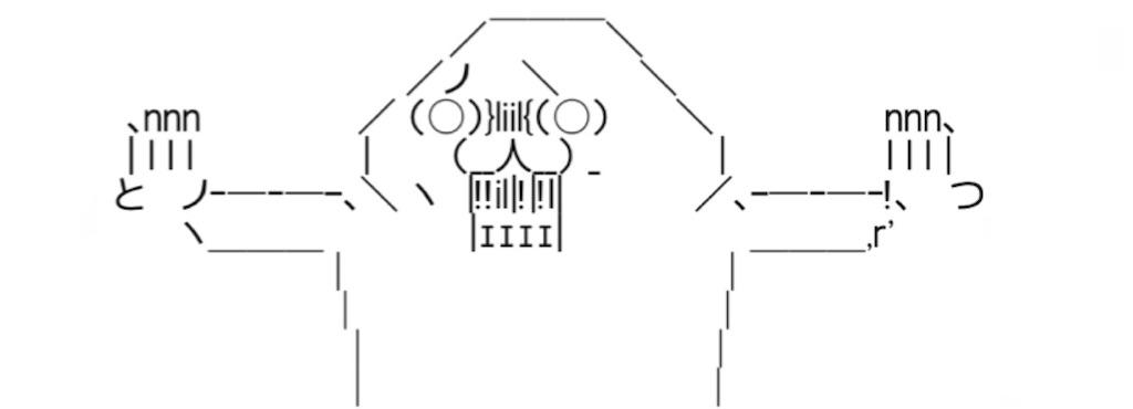 f:id:eiyu123:20210203224819j:image