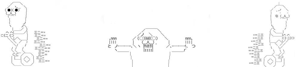 f:id:eiyu123:20210203230036j:image
