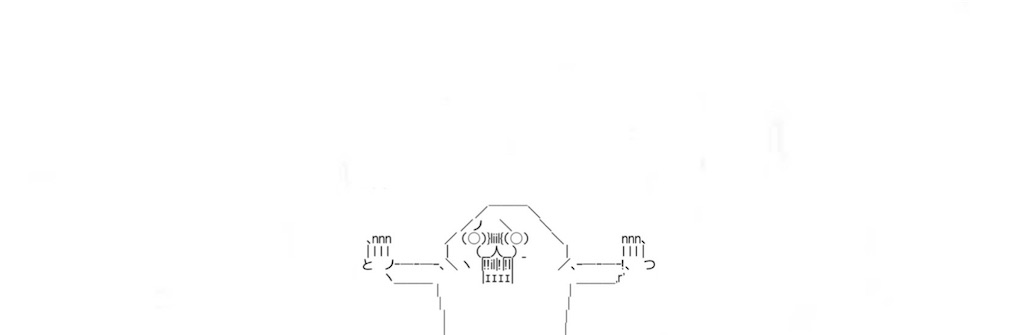 f:id:eiyu123:20210203230136j:image