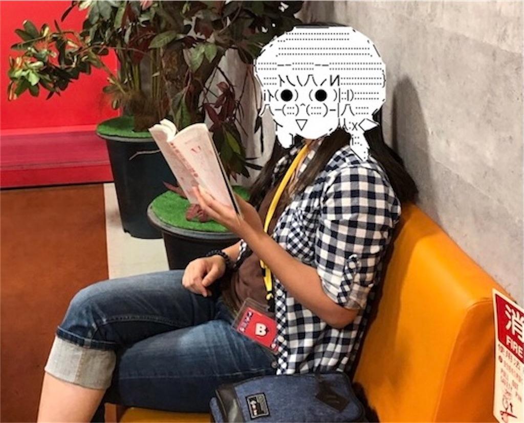 f:id:eiyu123:20210204215446j:image