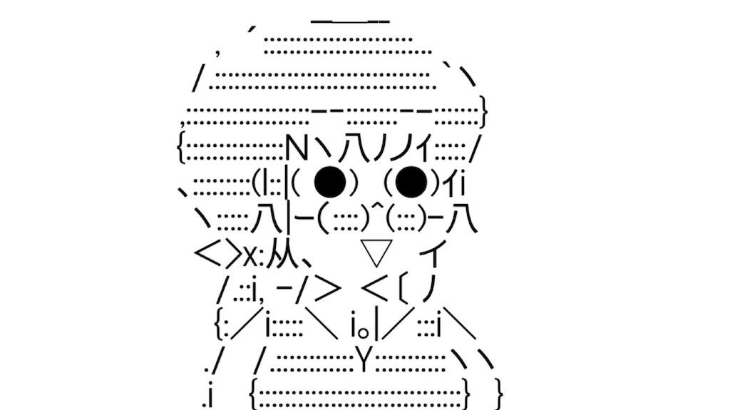 f:id:eiyu123:20210204215727j:image