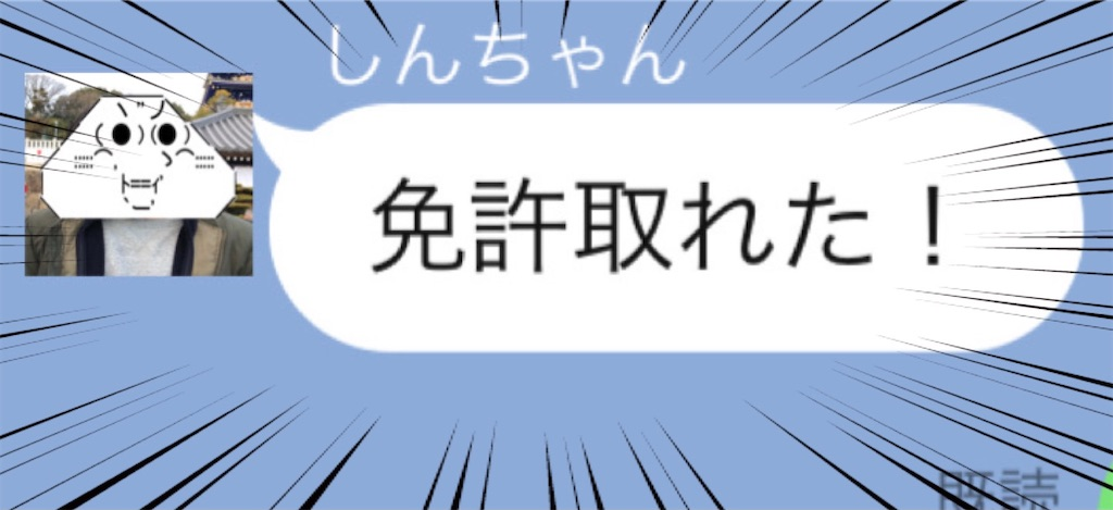 f:id:eiyu123:20210209180623j:image