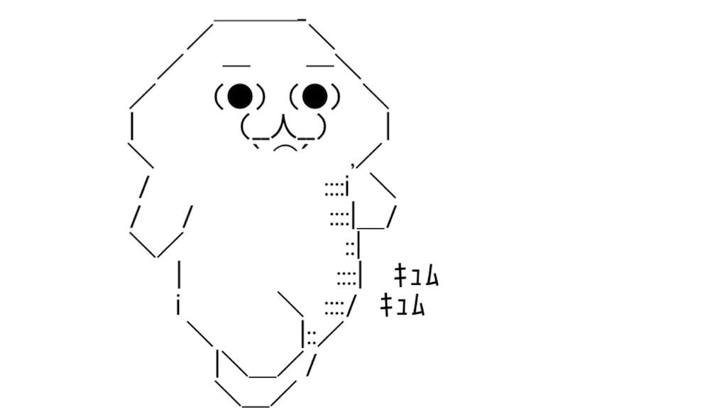 f:id:eiyu123:20210212221810j:image