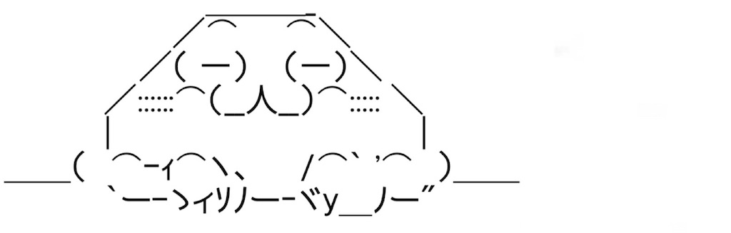 f:id:eiyu123:20210213225606j:image