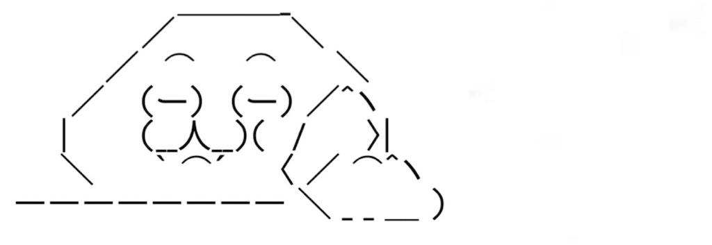 f:id:eiyu123:20210213230424j:image
