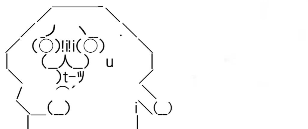 f:id:eiyu123:20210213230917j:image
