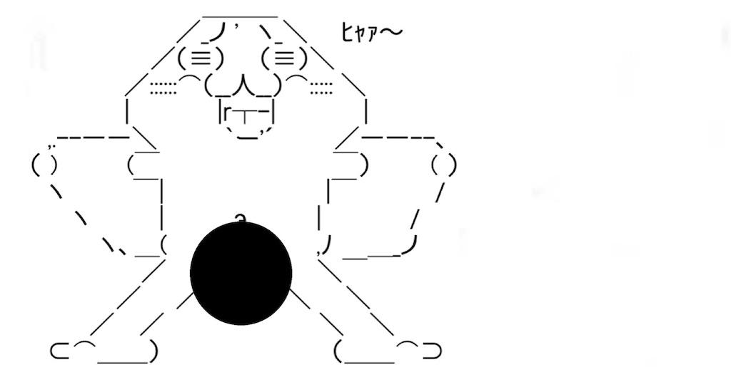 f:id:eiyu123:20210216211523j:image