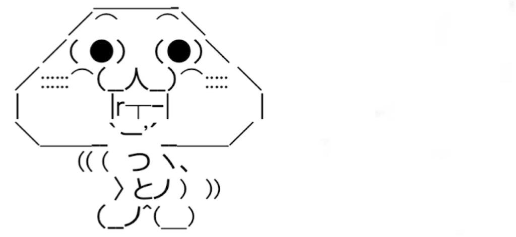 f:id:eiyu123:20210216220831j:image