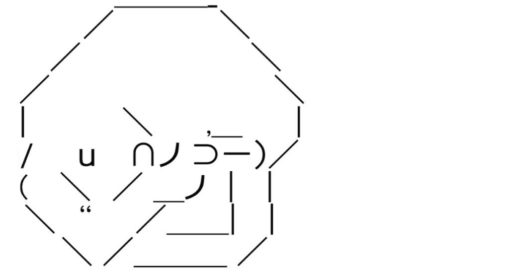 f:id:eiyu123:20210218230114j:image