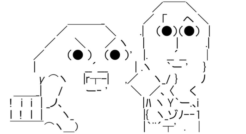 f:id:eiyu123:20210218231043j:image