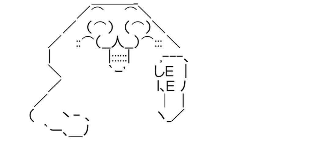 f:id:eiyu123:20210219224526j:image