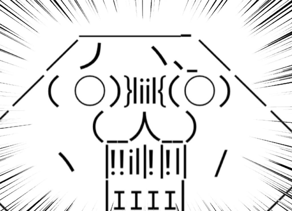 f:id:eiyu123:20210219233621j:image