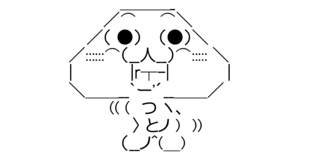 f:id:eiyu123:20210220232718j:image