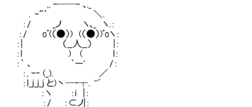 f:id:eiyu123:20210221220101j:image